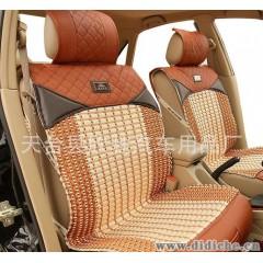 新款冰丝丹尼皮四季坐垫|汽车坐套|夏季汽车通用仿手编|座垫座套