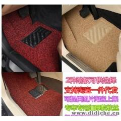 2CM汽車絲圈腳墊 加厚熱熔噴絲20MM專車專用腳墊 一件代發3件套