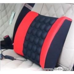 车用腰靠枕|汽车腰垫|电动磁性震动按摩腰靠|靠垫两用|可订做logo