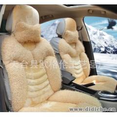 厂家直销|2012新款冬季汽车坐垫|鹅毛绒汽车座垫|汽车坐垫批发