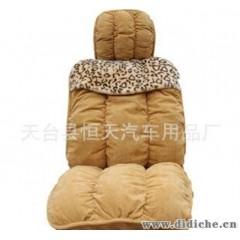 时尚豹纹|汽车坐垫|冬季新款|毛绒|羽绒棉汽车座垫|汽车用品