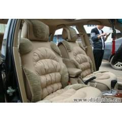 車豪飾2012秋冬新款汽車坐墊座套、毛絨汽車座墊批發drh028
