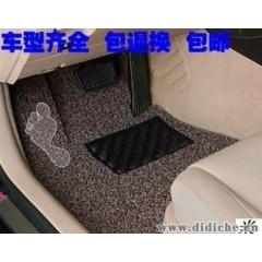 中华尊驰H530H230长城哈佛炫丽M2东风风神H30喷丝汽车丝圈脚垫