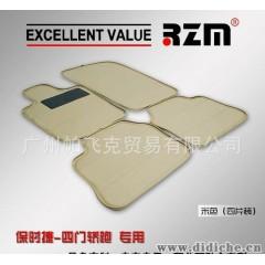批发|保时捷Panamera|s汽车皮革脚垫||防水专车地垫|一件代发