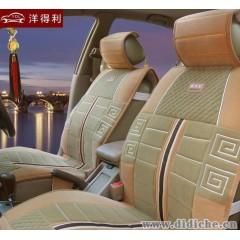 2013新款汽车坐垫 高档天鹅绒汽车座垫冬季坐垫5座汽车通用坐垫