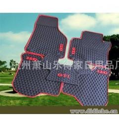 厂家生产专业高档优质GTI专用橡胶(乳胶)汽车脚垫质量保证