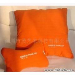 深圳茂藝來特供中國平安保險禮品頸枕
