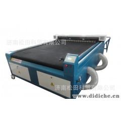 座套专用下料机||布料下料机|||汽车座套专用裁剪机