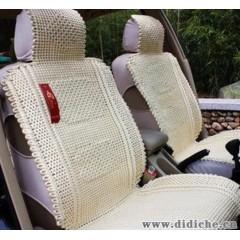 高档纯手编汽车坐垫 夏季冰丝汽车座垫 凉垫 座套 四季垫用品