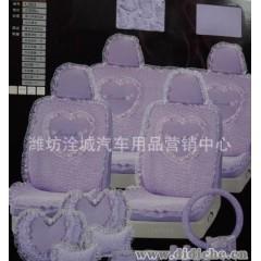 2011新款老人头座套||汽车座套|汽车用品