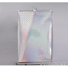 汽車遮陽簾|68*125cm鐳射|伸縮遮陽簾|車用車窗簾遮陽簾