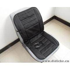 汽车用品批发|通用汽车加热垫批发|汽车加热坐垫|冬季汽车坐垫