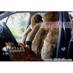 狐狸毛汽车坐垫、澳利雅品牌坐垫、2012年新款汽车冬季坐垫