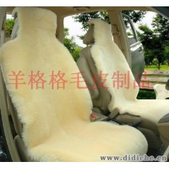厂家灰色汽车羊毛坐垫冬季汽车座垫羊毛汽车坐垫羊剪绒汽车坐垫
