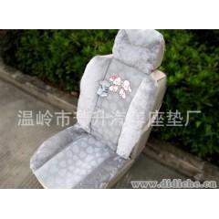 供应外贸款高低毛坐垫|汽车冬季毛垫|汽车坐垫毛垫|毛垫厂家