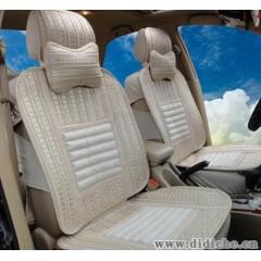 欧莎丽 汽车坐垫冰丝 厂家批发价 汽车坐套 JG001