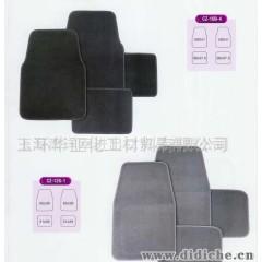批发供应SGS认证强力汽车脚垫黄胶(喷胶)