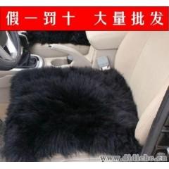 保暖座墊冬季汽車羊毛坐墊小三件|全車無靠背3件套