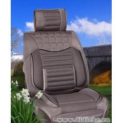 坐垫|汽车坐垫|老垫家坐垫批发南韩真丝负离子保健垫|汽车之家|图
