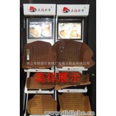 厂家设计制作汽车坐垫展示柜|汽车脚垫展示柜|汽车用品展柜