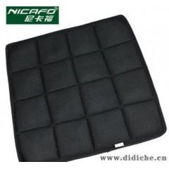 尼卡福nicafo/汽车可拆洗竹炭坐垫|三件套坐垫|四季坐垫
