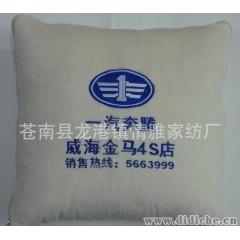 专业生产汽车抱枕被||一汽汽车品牌车用抱枕被