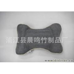 竹炭制品汽車頭枕汽車用骨頭枕竹炭骨頭枕竹炭包