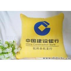 熱銷供應中國建設銀行靠墊被 龍年禮品抱枕被 高檔汽車靠墊被
