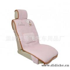 座垫|汽车坐垫|汽车座垫|毛绒|冬垫|四季座垫|羊绒|汽车座垫批发