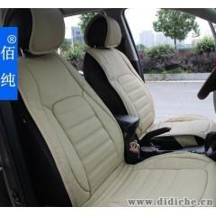 佰纯汽车真皮坐垫新锐志科雷傲辉腾尚酷途观途锐12款CRV专用座垫
