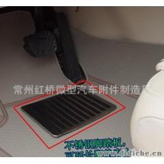 汽车脚垫踏板|不锈钢踏板|踏板|脚垫板|耐磨块|通用型脚踏板|板块