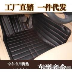 鑫洋达|厂家直销|宝马X1|X3|X5|X6|Q5|Q7|X5M|X6M|汽车全包围脚垫