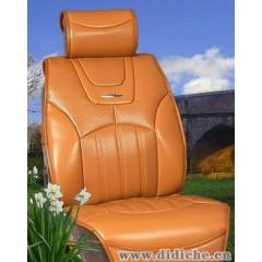 汽车坐垫|运动真皮坐垫|四季坐垫|汽车坐垫四季|高档汽车座垫真皮