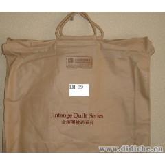大量供应高质量多用途的汽车椅套