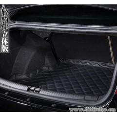 宾马|轻骑系列汽车专车专用3D立体高边盆型后备箱垫|尾箱垫防水