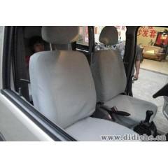 专业生产长安之星皮料汽车椅套、可订做