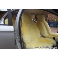汽车羊毛坐垫、米色高低毛坐垫三件套、冬季坐垫