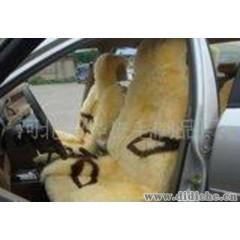 供应100%澳大利亚绵羊皮纯羊毛汽车坐垫|汽车靠背