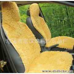 玖莉雪尼尔|冬季汽车坐垫|四季通用|真皮汽车座垫定做/批发