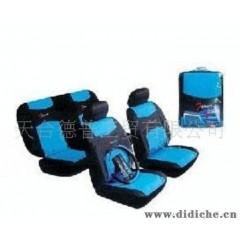 供應三明治座套/通用汽車座套/通用座套/汽車座套