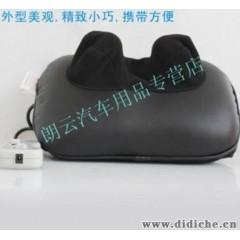 小师傅HBL-C12按摩器汽车/家居两用按摩头部|/颈椎