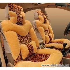 厂家供应|毛绒布艺汽车座垫|透气汽车座垫|汽车座垫加工
