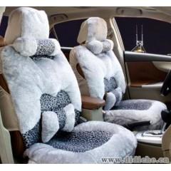厂家直销|豹纹汽车坐垫|冬天汽车座垫|汽车座垫定做
