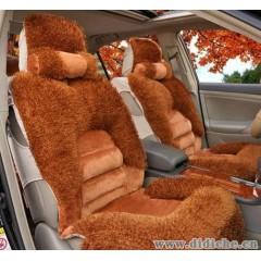 汽车座垫批发|汽车毛绒坐垫|冬季汽车坐垫|冬季新款汽车毛绒座垫