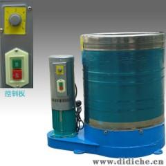 离心脱水机|立式洗车脱水机|汽车脚垫脱水机