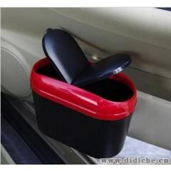 舜威|汽车垃圾桶|可挂式车载垃圾桶车用垃圾桶|置物箱|汽车收纳箱