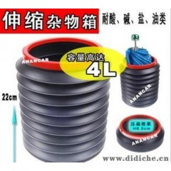 车载伸缩置物箱垃圾桶|汽车魔法折叠桶|迷你时尚|塑料水桶