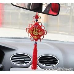 中国结板结汽车挂件|观音佛创意礼品批发|特色手工艺车内饰