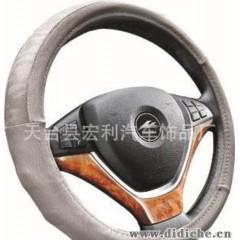 【厂家直销】供应专业定制高档耐用汽车方向盘套(图)