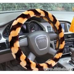 2013廠家供應花紋毛絨秋冬方向盤套|汽車通用毛方向盤套|汽車把套